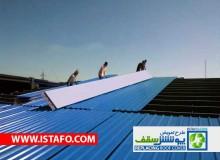 roof200.jpg