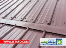 roof4000.jpg